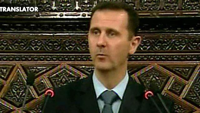 Syrian President Blames 'Conspirators' for Protests