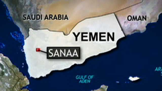 RPT: Yemeni Forces Fire on Protesters